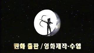 [고전에로] 애인 Two (예지원, 유지인, 엄다혜)