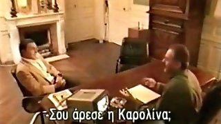 Fanny Garreau, Carolina Spagnoli And Karen Lancaume In Hip Hip Giu Gli Slip (1997)